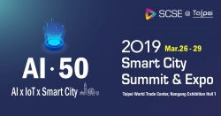 Smart City Summit & Expo Introduces AI 50 Campaign to Spur AI Industry