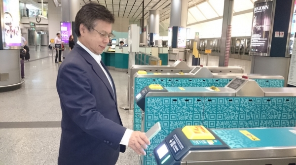 MiTAC : Open Payment System for Rail Ticketing