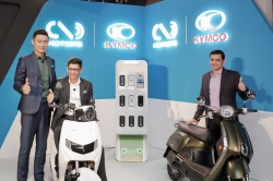 KYMCO Promotes Ionex Electric Scooter Battery System