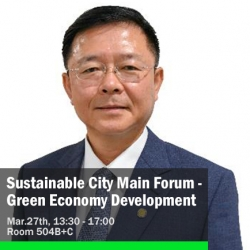 Mr. Kyong-Yul Lee, Secretary-General of WeGO, Korea
